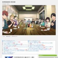 SHIROBAKO ROOM