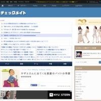 チェックメイト|アニメ・マンガ・ゲームの情報まとめサイト
