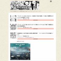 ワンピースとハンターハンターの確定ネタバレ.jp