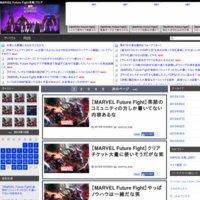 MARVEL Future Fight攻略ブログ