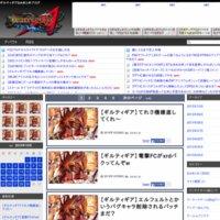ギルティギア2chまとめブログ